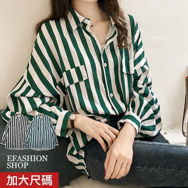 中大尺碼直條紋棉麻襯衫-eFashion預【J16635191】