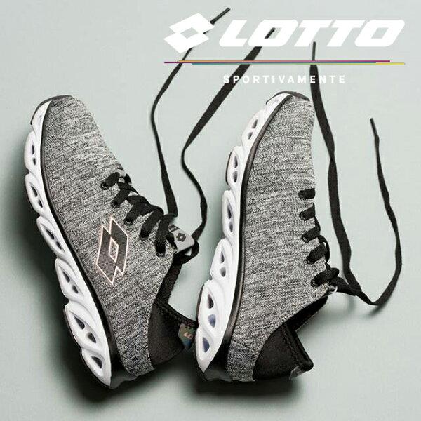 【巷子屋】義大利第一品牌-LOTTO樂得情侶鞋男女款風動跑鞋-休閒款無縫邊織輕量運動慢跑鞋[60886098]灰超值價$1112免運
