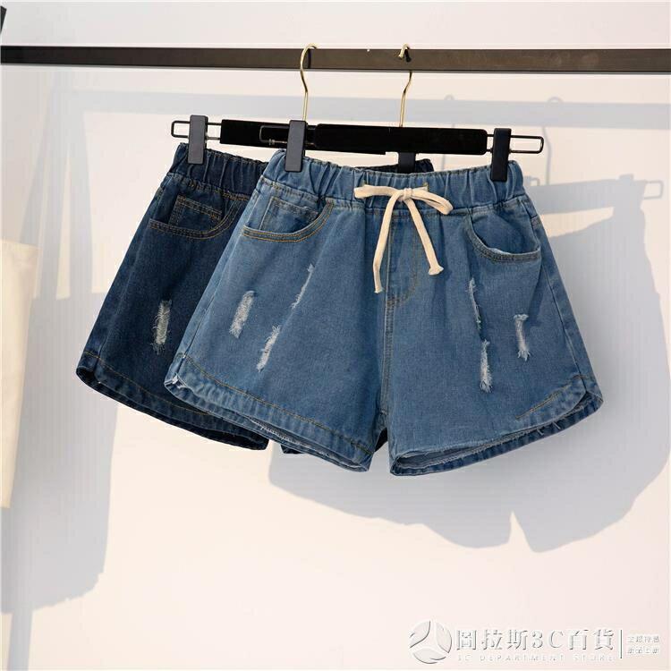 牛仔短褲 大碼女裝2021年夏季新款鬆緊腰牛仔短褲女高腰泫雅風寬鬆闊腿褲子
