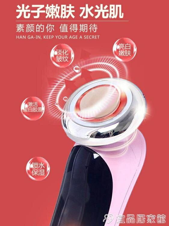 洗臉機 美容儀器家用臉部提拉緊致洗臉潔面儀毛孔清潔器面部精華導入儀