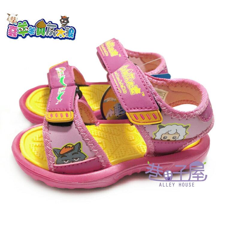 【巷子屋】喜羊羊與灰太郎 女童超輕量運動涼鞋 [45113] 粉 超值價$198