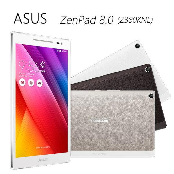 ASUS ZenPad 8.0 我的追劇神器 (Z380KNL)~送玻璃保護貼+書本式皮套