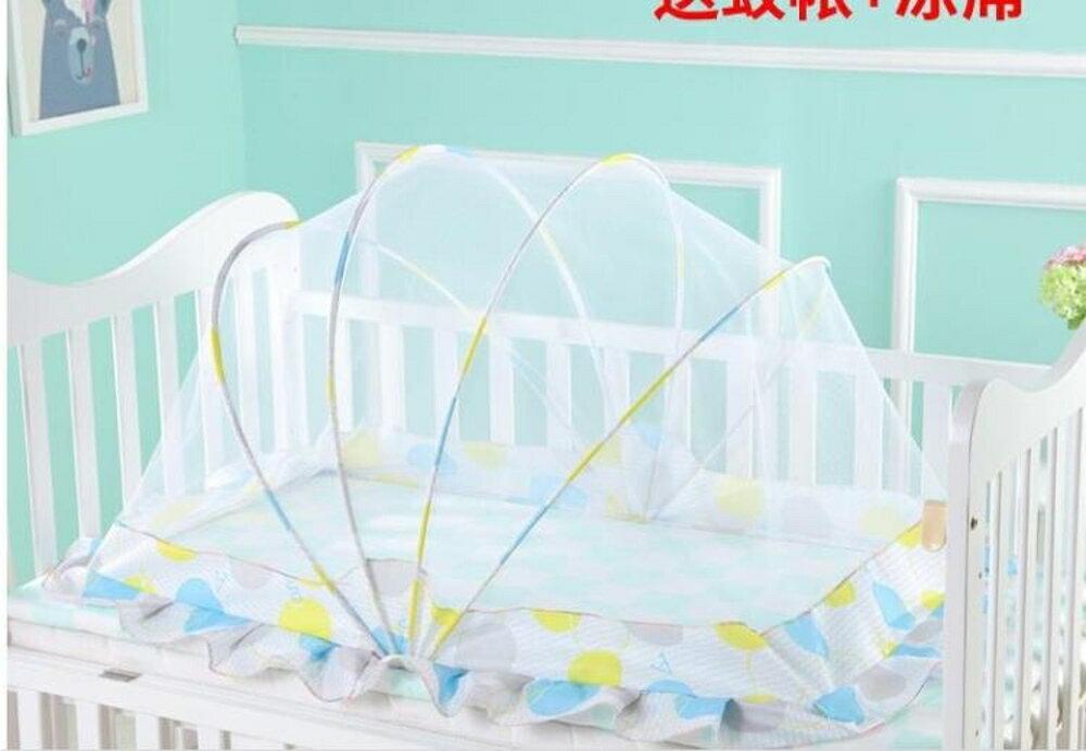 蒙古包蚊帳兒童寶寶蚊帳嬰兒新生兒bb床小孩靜音可折疊無底防蚊罩    中秋節免運 0
