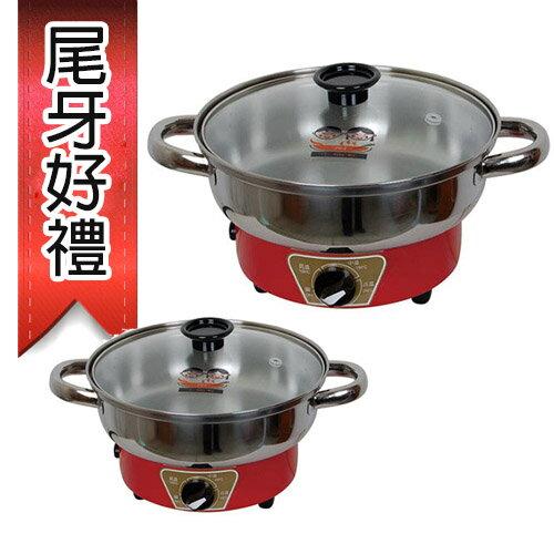 【亞瑟】白鐵2.5公升電火鍋 AS-230S《2入》