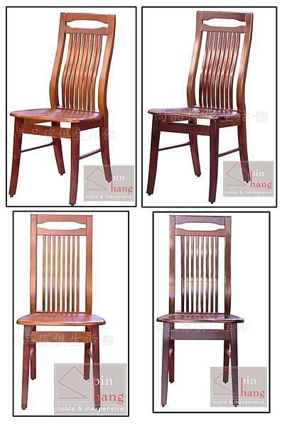 【尚品家具】631-03 胡桃/柚木波浪實木餐椅~另有可搭餐桌/居家椅/餐廳椅