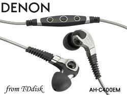 志達電子 AH-C400 福利品出清 DENON AH C400 旗艦級雙單體耳道式耳機[公司貨] For Apple Android 門市開放試聽