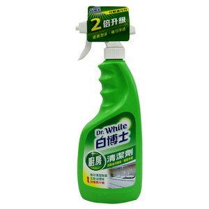 白博士 廚房清潔劑(噴槍瓶) 600ml