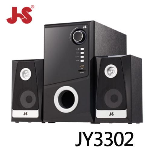 【JS 淇譽】JY3302 水瓶座 藍牙 OTG 2.1 聲道 FM 多媒體喇叭
