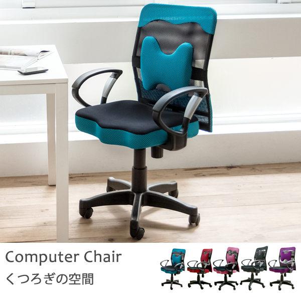 厚座高靠背網辦公椅(5色)