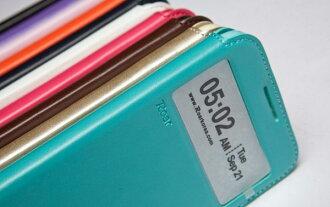 ROAR【三星 A8(2016)】韓國馬卡龍系 手機視窗皮套 隱形磁扣設計 手機皮套 支架皮套