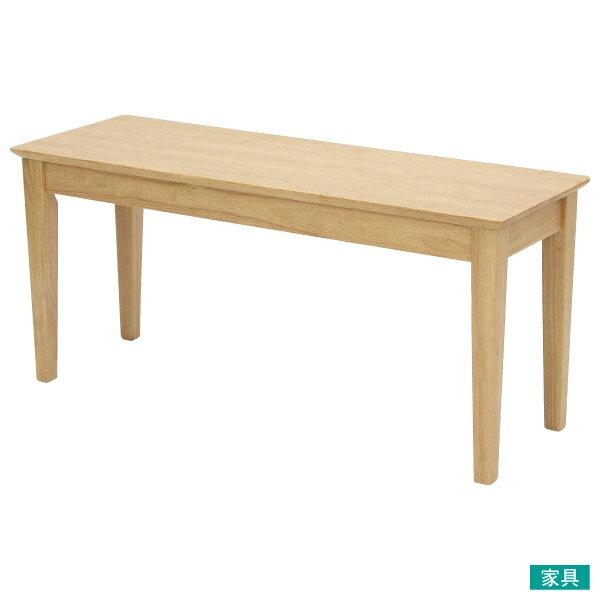 ◎實木長凳SOLID2LBRNITORI宜得利家居