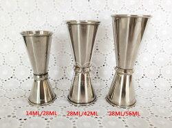 盎司杯 14/28ML 28/42ML 28/56ML 304不銹鋼 雙頭量杯 盎司杯 雞尾酒 奶茶 量酒杯 咖啡量杯