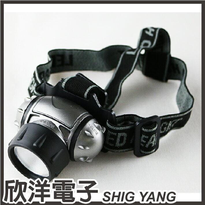 ~ 欣洋電子 ~COB高亮度多機能頭燈  H010  三段照明