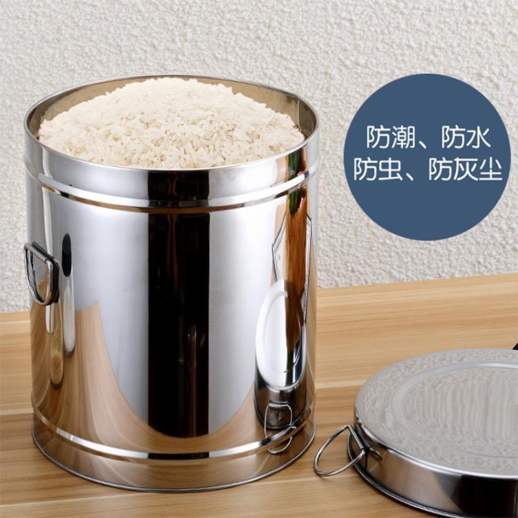 米缸儲米箱米面面粉收納盒面桶收納箱50斤裝米箱防蟲10kg家用米桶