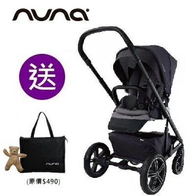 【贈手提袋+玩偶(隨機)】荷蘭【Nuna】MIXX 三合一雙向嬰幼兒手推車(黑色)
