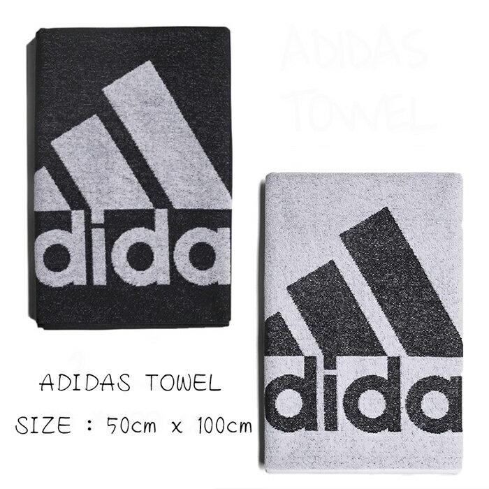 【滿額↘️再折$150】ADIDAS TOWEL  運動毛巾 吸水柔軟 毛巾 DH2860 DH2862 黑 白 21SS【樂買網】