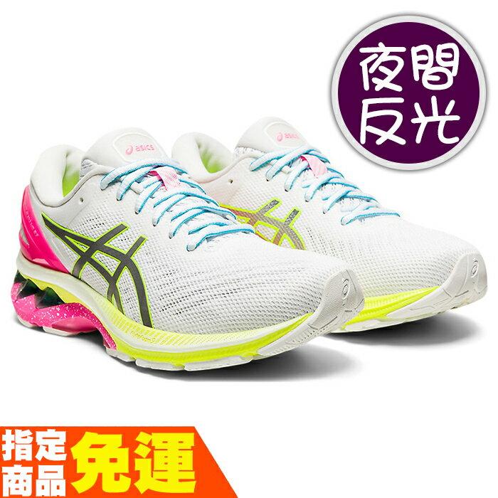 【滿額↘️再折$150】ASICS KAYANO 27 LITE-SHOW 支撐型 夜光 女慢跑鞋 1012A761-100 贈1襪 20FW