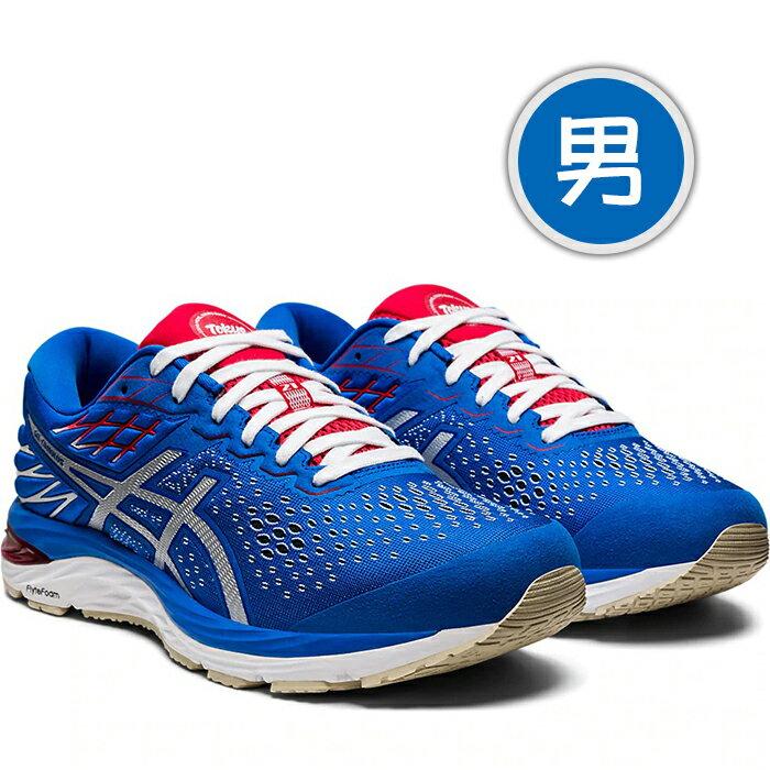 ASICS 20SS 緩衝型 男慢跑鞋 GEL-CUMULUS 21 復刻東京系列 1011A787-400 贈1襪