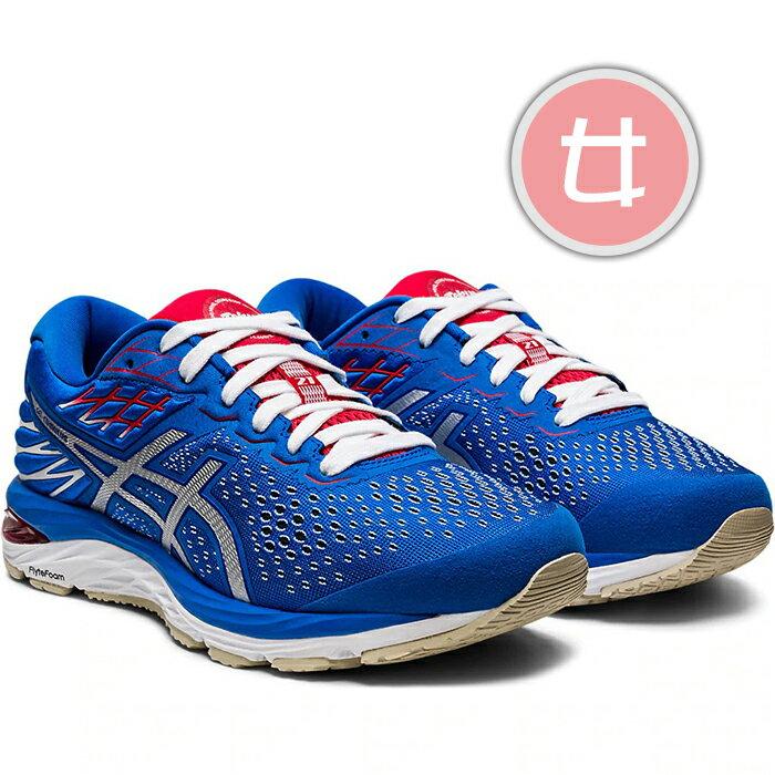 ASICS 20SS 緩衝型 女慢跑鞋 GEL-CUMULUS 21 復刻東京系列 1012A669-400 贈1襪