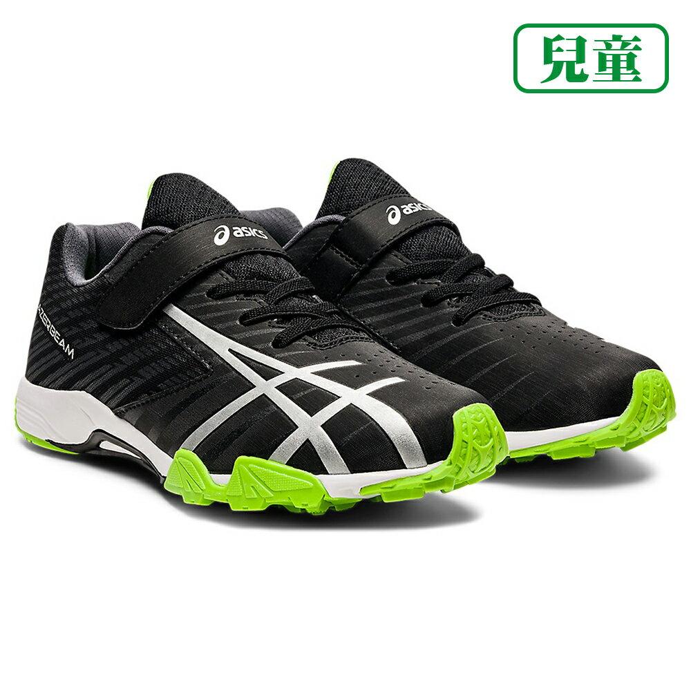 【領券再折$250】ASICS LAZERBEAM SG-MG 兒童慢跑鞋 魔鬼氈 學生鞋 大童 黑 1154A114-004 21FW