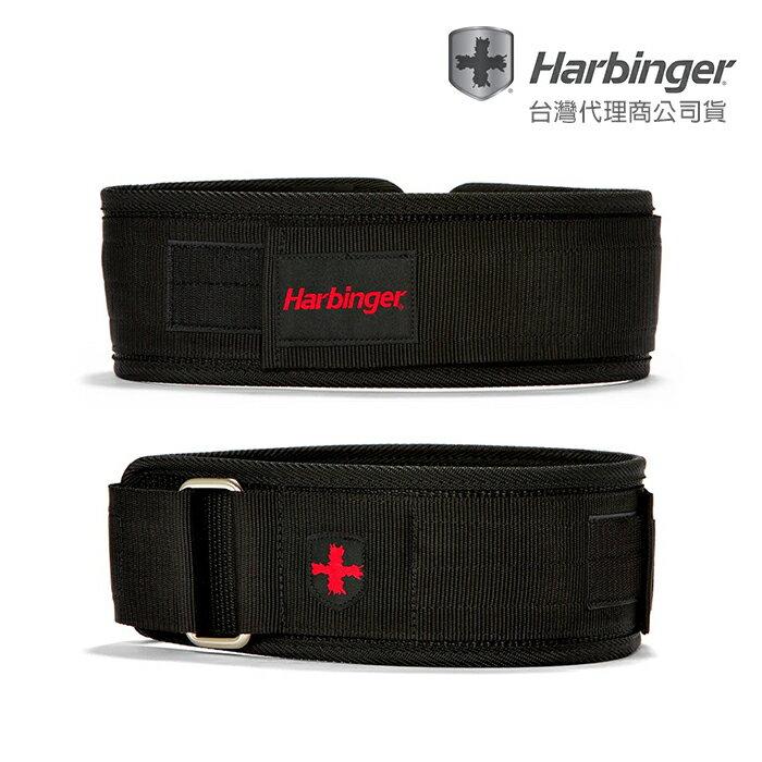 Harbinger 男專業重訓/健身腰帶 4英吋/10cm寬 Nylon Belt系列 243 贈鑰匙圈
