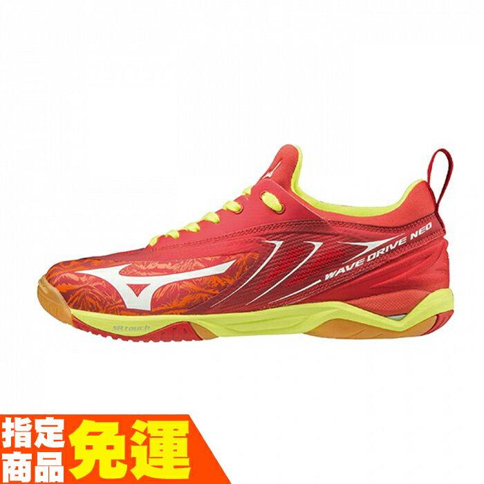 MIZUNO 男女桌球鞋 WAVE DRIVE NEO系列 紅 81GA180061 贈運動襪 20SS 【樂買網】