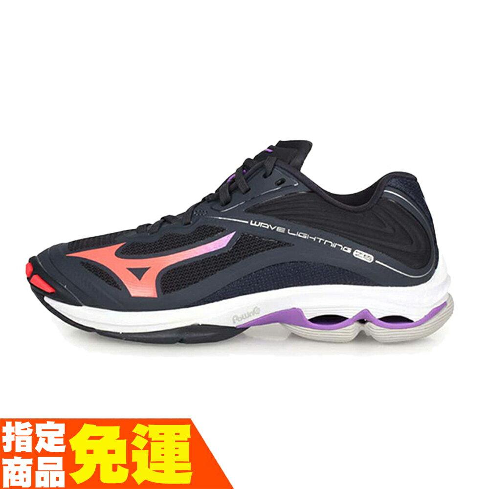 MIZUNO WAVE LIGHTNING Z6 女款排球鞋 排羽球鞋 黑紫 V1GC200066 贈運動襪 21SS