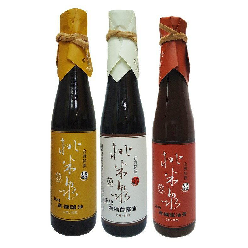 桃米泉-頂級有機蔭油/有機白蔭油/有機蔭油膏