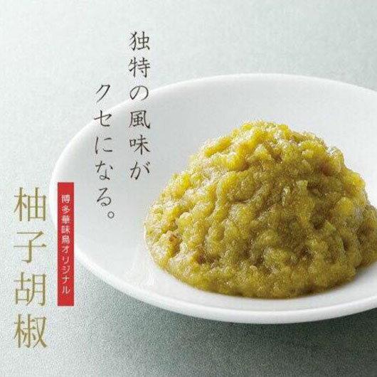 日本博多華味鳥柚子胡椒 2