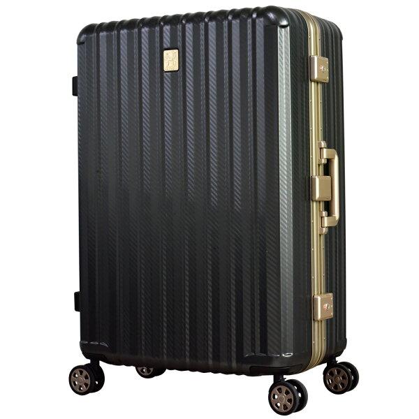 北歐HAUGAST6809-70-29吋輕量行李箱碳纖黑