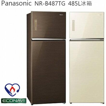 Panasonic國際牌 485公升玻璃ECONAVI雙門變頻冰箱 NR-B487TG-T/N  ★杰米家電☆