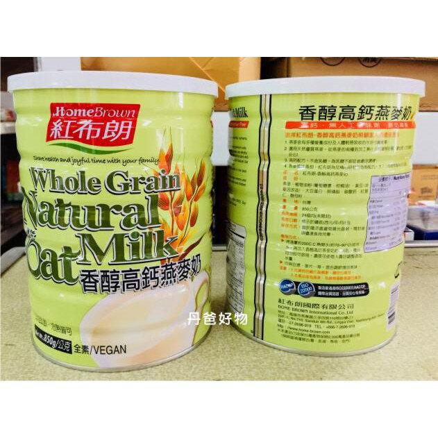 【紅布朗】香醇高鈣燕麥奶(850g-罐裝)