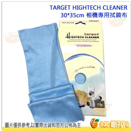 TARGET HIGHTECH CLEANER 30*35cm 相機專用拭鏡布 清潔布 攝影 保養 相機 清潔 鏡頭 螢幕