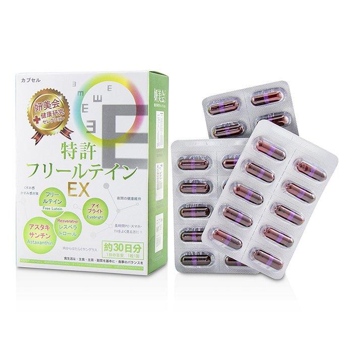 Yen Mei Hui 妍美會 妍美會專利游離型葉黃素1盒組Free Lutein Capsules EX 500mg 30 Capsules