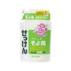 日本 MIYOSHI 無添加 百花香洗衣精補充包 1000ml 洗衣精 清潔 補充包【B063506】