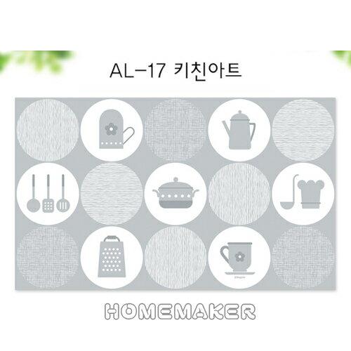 韓國廚房鋁箔壁貼(1入)_HS-AL17