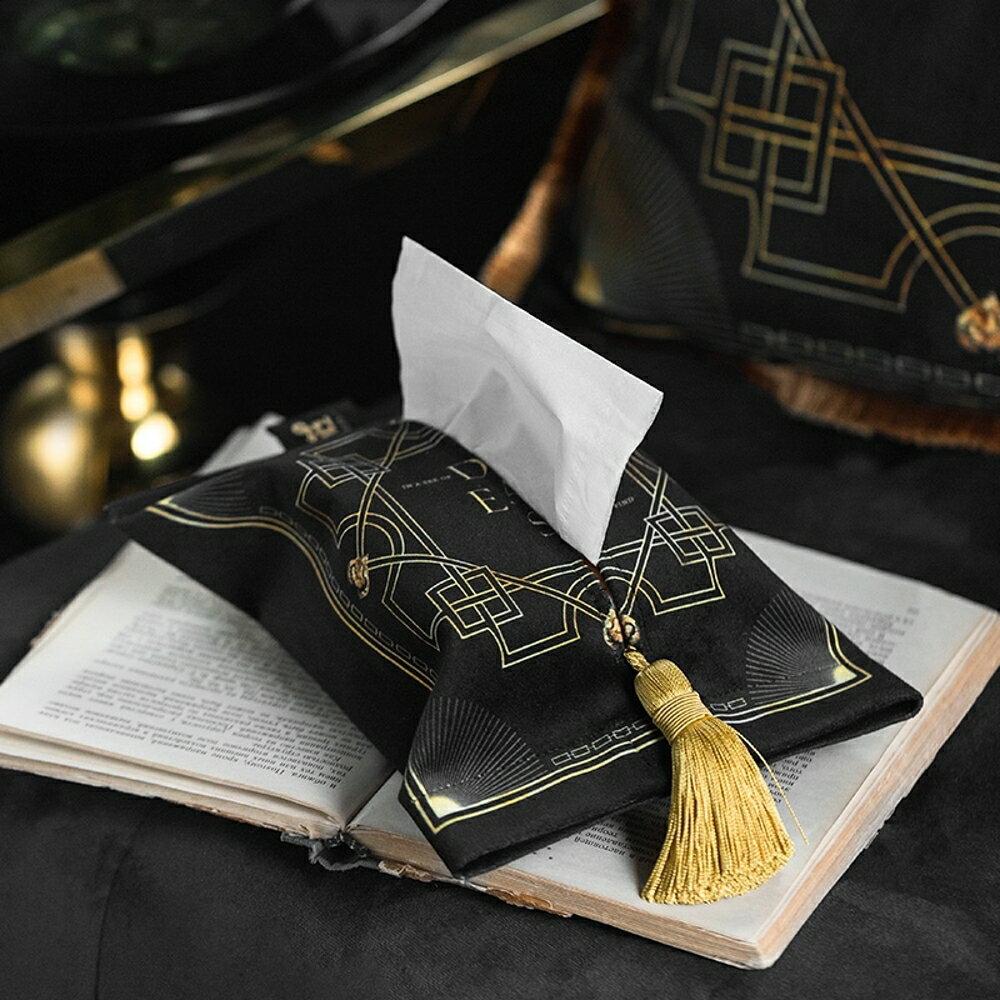 ✤宜家✤時尚可愛面紙套 創意抽取紙巾盒78