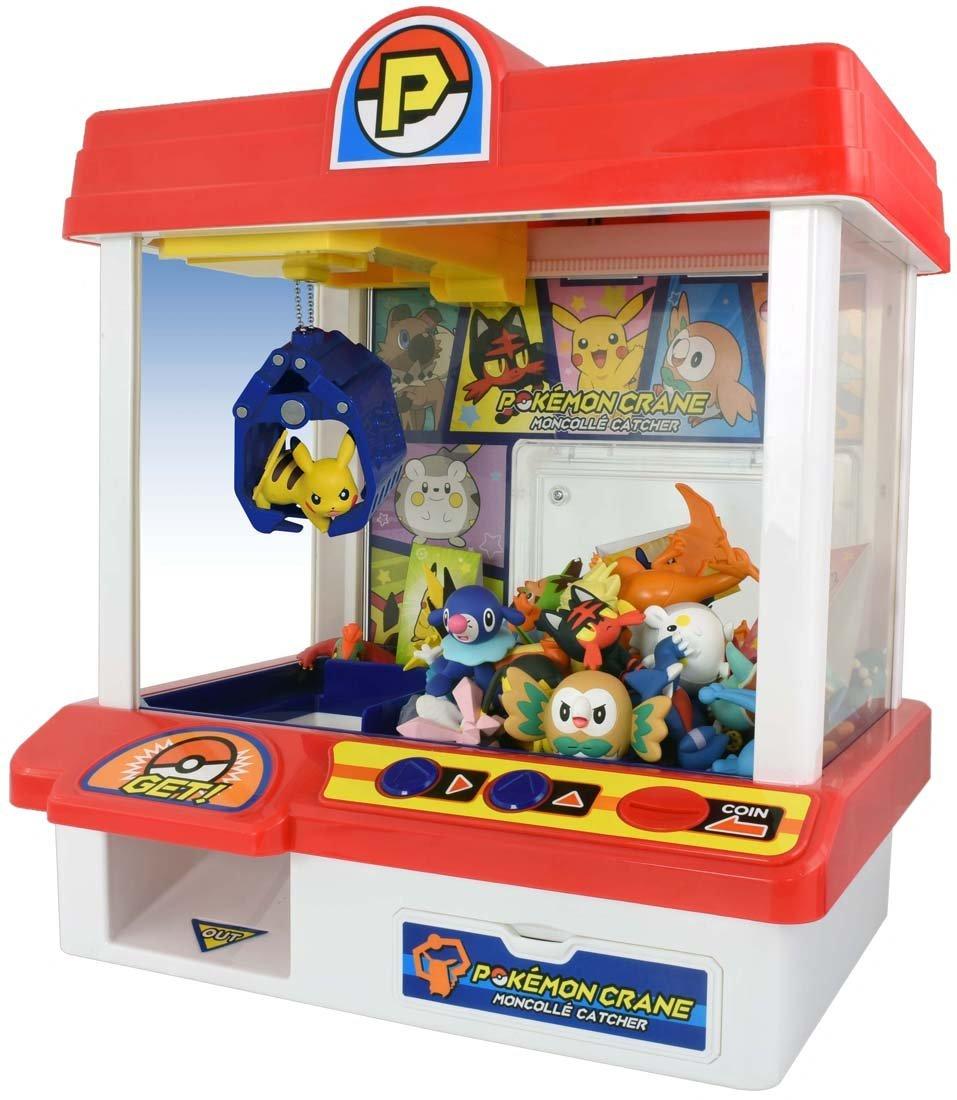 X射線【C871873】新神奇寶貝抓抓機,兒童玩具/ 扭蛋機/玩具/團康/聚會/夾娃娃機