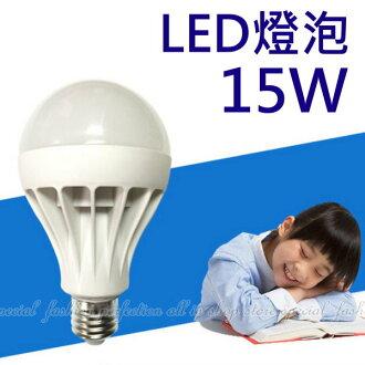LED球泡燈15W 黃光 節能省電燈泡 LED燈泡 E27球泡燈【AL412B】◎123便利屋◎