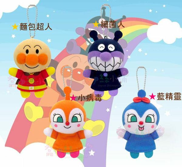 日本直送 Anpanman 麵包超人 指套小玩偶款 小吊飾 絨毛娃娃 ((有多款 人物造型 可做選擇))