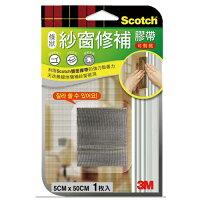 3M,3m膠帶推薦到3M SCOTCH紗窗修補膠帶(5*50cm)【愛買】