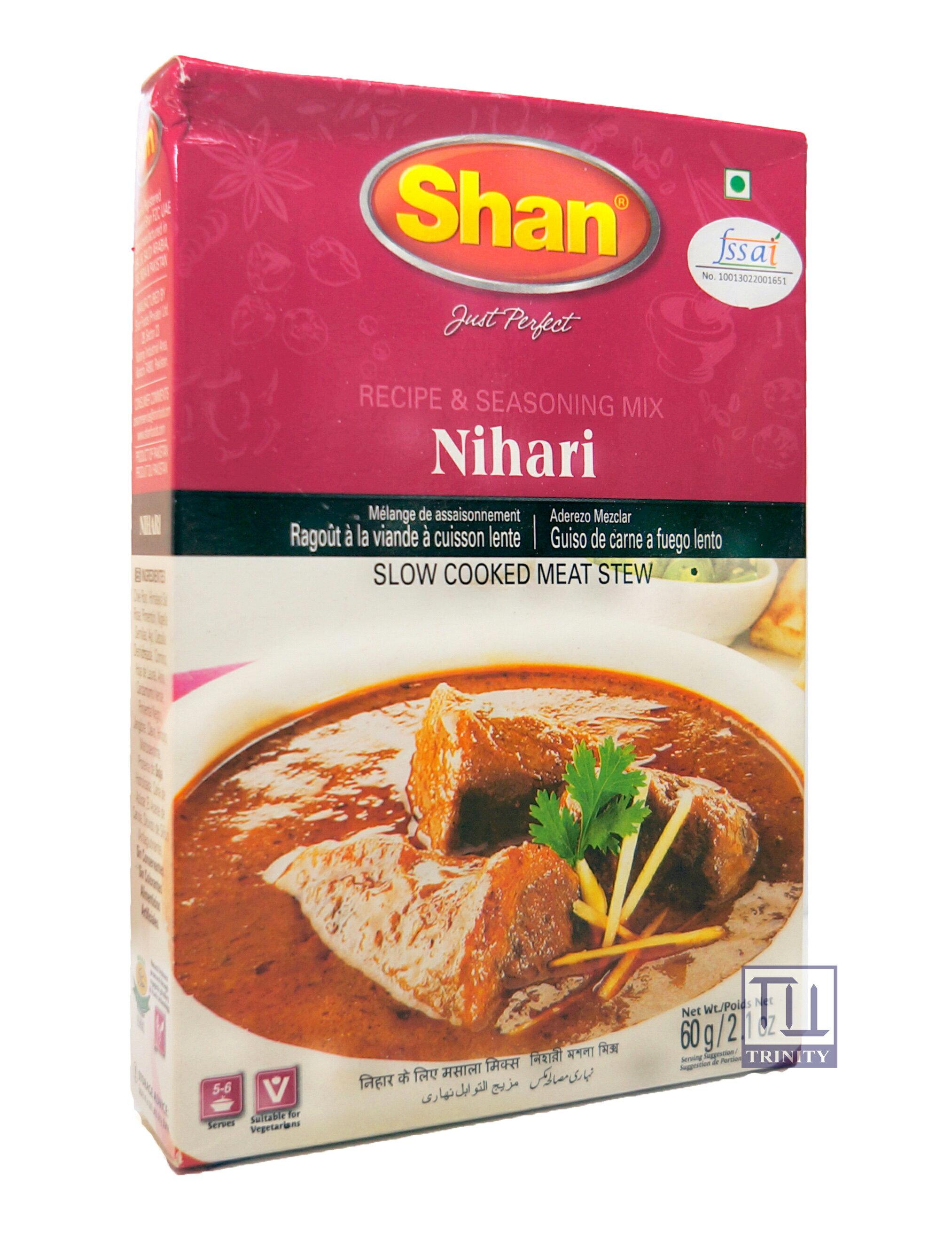 Shan Nihari Curry Mix  香料粉 (煮牛肉用/辣味)