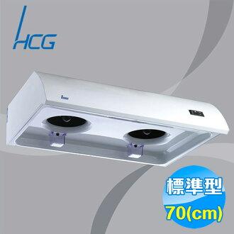和成 HCG 70公分標準型不鏽鋼抽油煙機 SE-186S