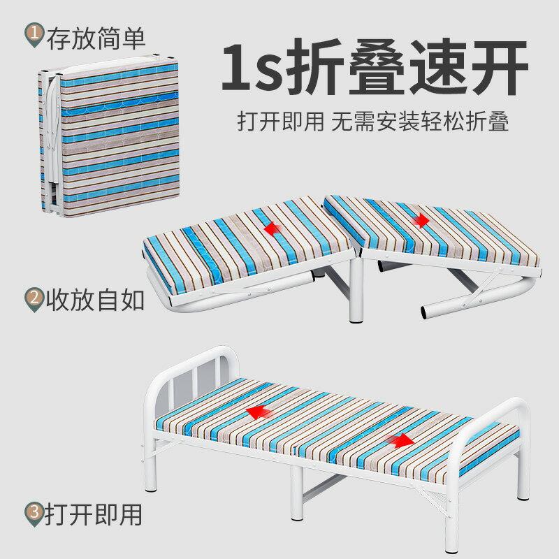 折疊床家用單人床簡易便攜午休陪護成人午睡雙人出租屋木板兒童床