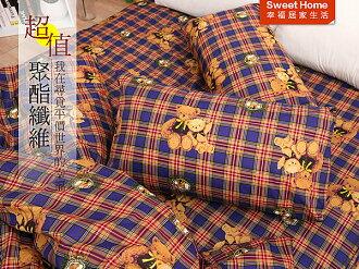 幸福居家 開學季 外宿族 夏季涼感 寶貝熊-藍 雙人加大床包三件式(6*6.2尺) MIT台灣製