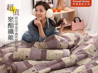 幸福居家 開學季 外宿族 夏季涼感 拼布風情-咖 雙人加大床包三件式(6*6.2尺) MIT台灣製