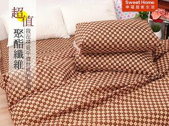 幸福居家 開學季 外宿族 夏季涼感 時尚之星 雙人加大床包三件式(6*6.2尺) MIT台灣製