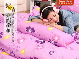 幸福居家 開學季 外宿族 夏季涼感 幸運草-紫 雙人加大床包三件式(6*6.2尺) MIT台灣製