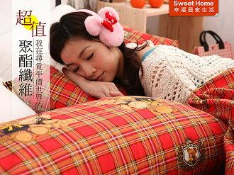 幸福居家 開學季 外宿族 夏季涼感 寶貝熊-紅 雙人床包被套四件式 MIT台灣製