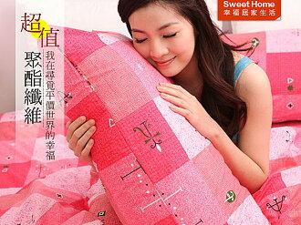 幸福居家 開學季 外宿族 夏季涼感 路燈-紅 雙人床包被套四件式 MIT台灣製